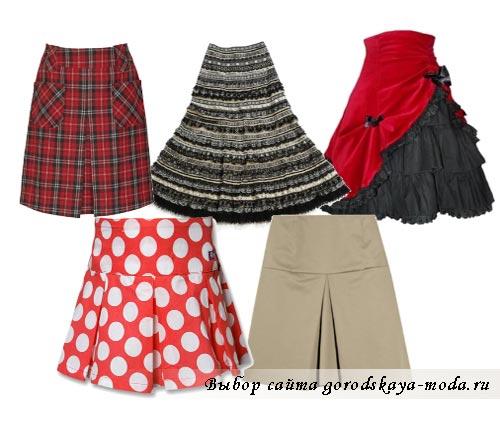 Миниатюра к статье Такие разные юбки: юбка колокольчик и юбка трапеция