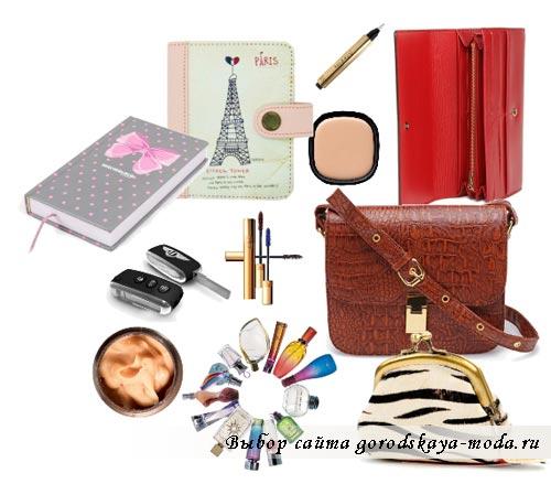 содержимое женской сумочки фото