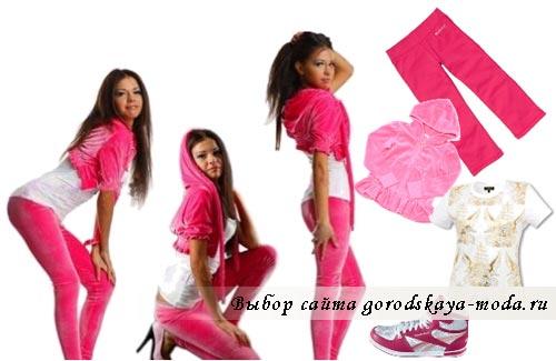 Спортивный стиль для девушек фото