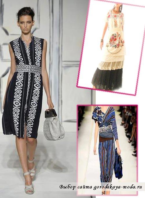 Миниатюра к статье Этнический стиль в одежде: моделируем образ в этно стиле