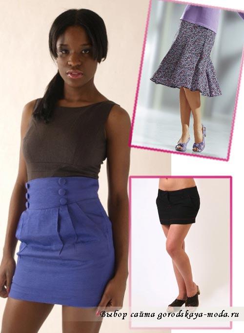 модная юбка на осень 2012 фото