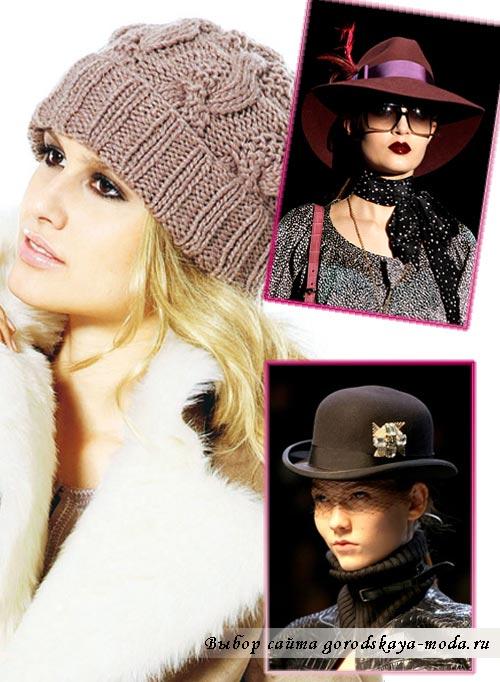 модные шапки и шляпы осень зима 2012 2013 фото