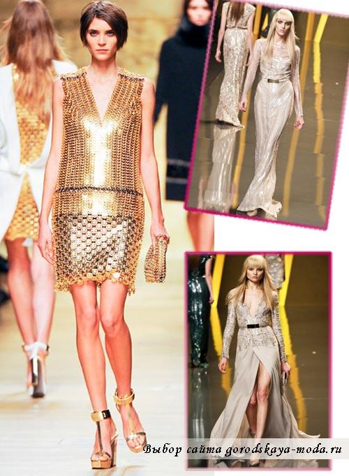 мода осень 2012 для девушек фото