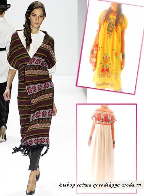 Одежда В Этно Стиле