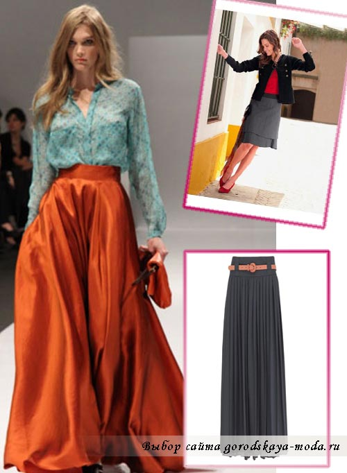 Модные длинные юбки мода 2012 в фото