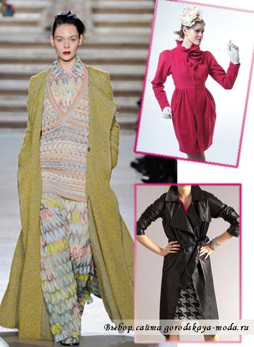 модное пальто для девушек осень зима 2012 2013 фото