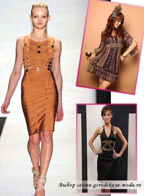 модные платья осень зима 2012 2013 фото