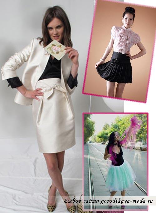 модные юбки на осень зиму фото