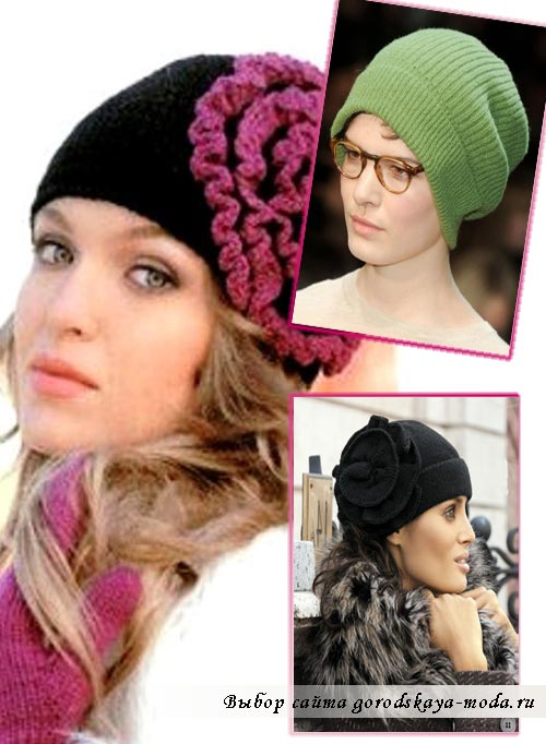фото модной шапки осень зима 2012 2013