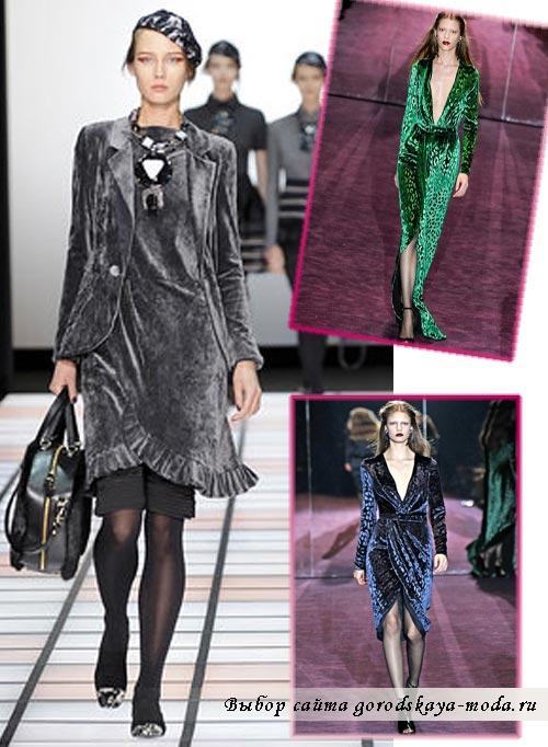 модная одежда 2012-2013 фото