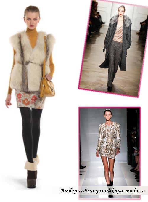 женская мода осень зима фото