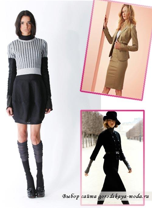 тенденции моды осень зима 2012 2013