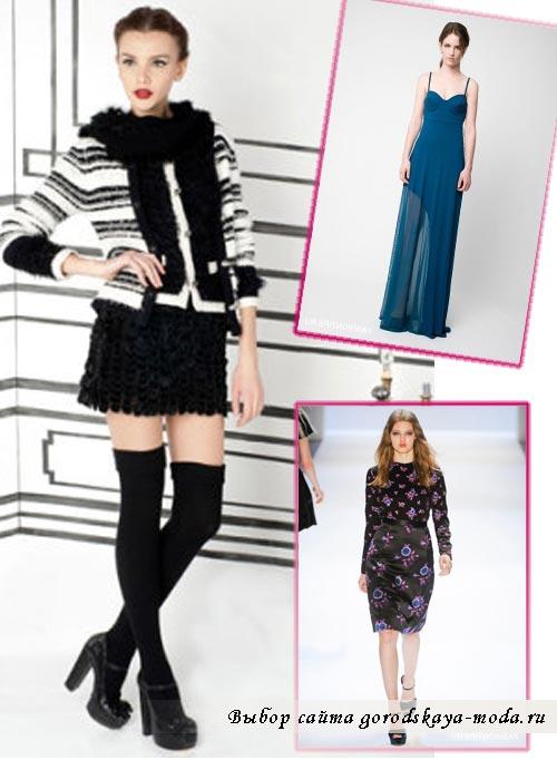 Миниатюра к статье Женская мода осень-зима 2012-2013