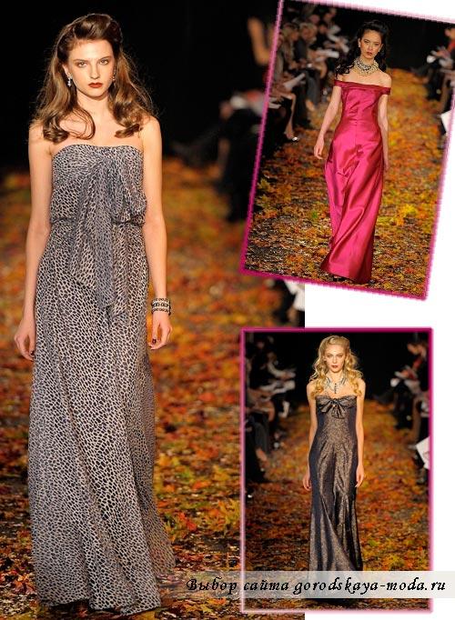 модные платья осень 2012 фото