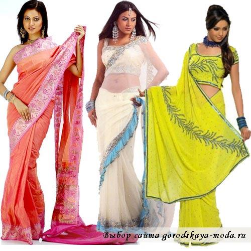Одежда В Индейском Стиле