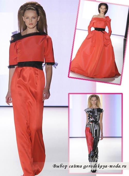 Миниатюра к статье Новая элегантная коллекция Carolina Herrera осень-зима 2012-2013
