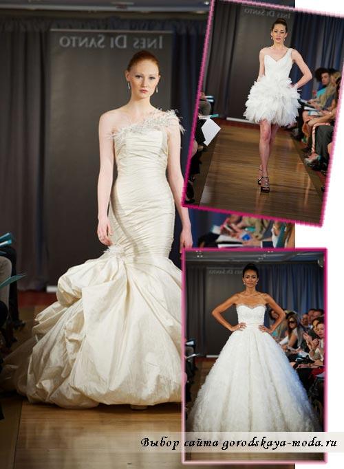 свадебная мода осень2012 фото