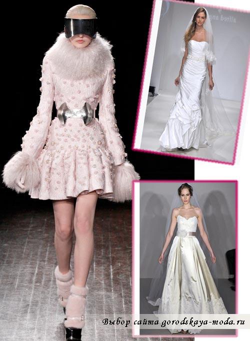 свадебные платья мода осень 2012