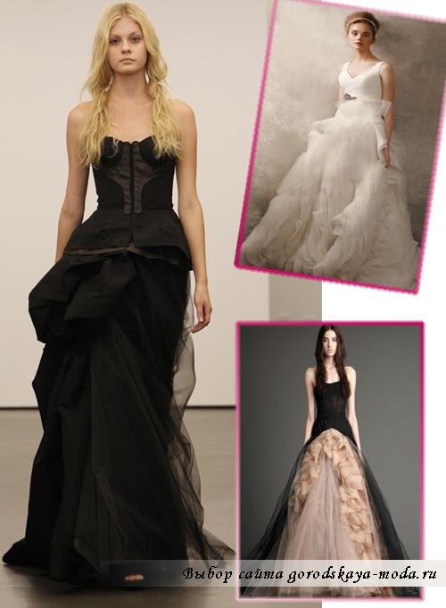 модное свадебное платье осень 2012 от Веры Вонг фото