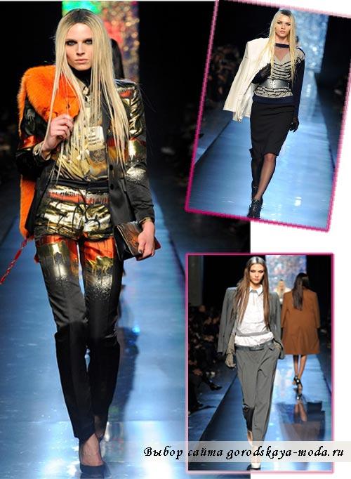 фото новой коллекции одежды Жан Поль Готье