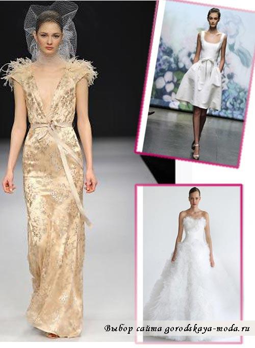 Миниатюра к статье Модные свадебные платья осень-зима 2012-2013