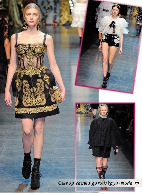 Фото Dolce & Gabbana осень-зима 2012-2013