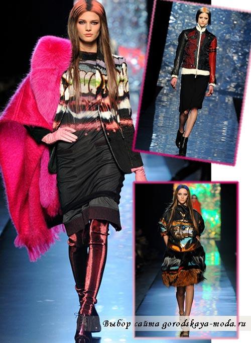 одежда коллекции Gaultier