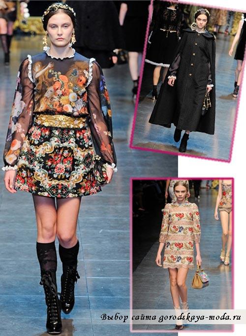 одежда Dolce & Gabbana осень-зима 2012-2013 фото
