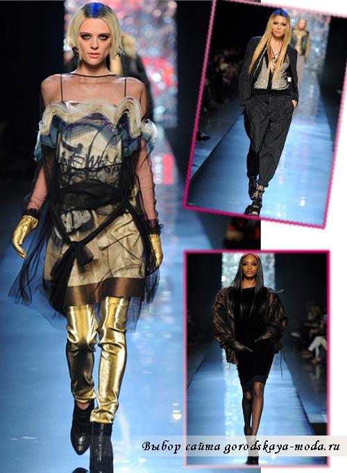 одежда коллекции Gaultier осень 2012