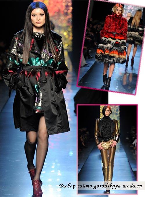 одежда коллекции Gaultier зима 2013