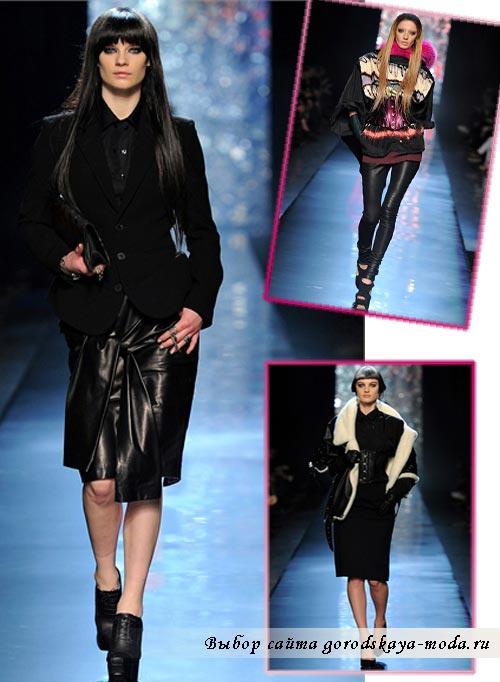 одежда осенней коллекции Gaultier