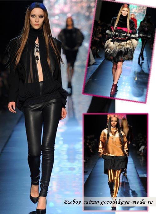 одежда осенней коллекции Gaultier фото