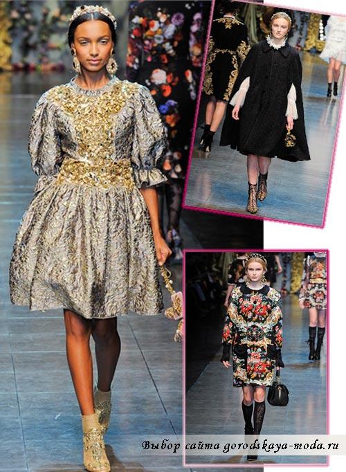 одежда Dolce Gabbana осень-зима 2012 2013 фото