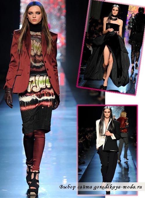 одежда зимней коллекции Gaultier