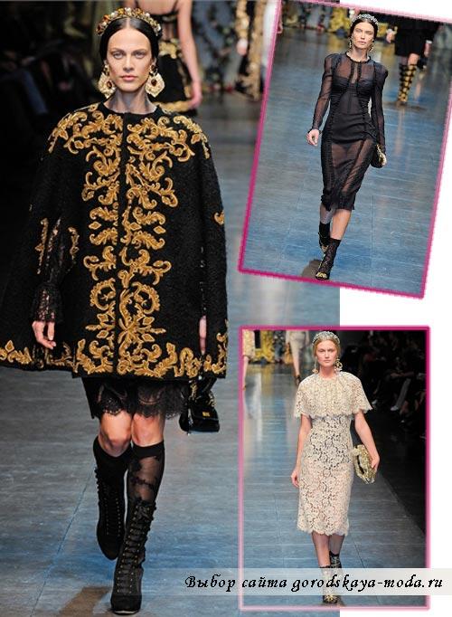 Dolce Gabbana осень-зима  фото