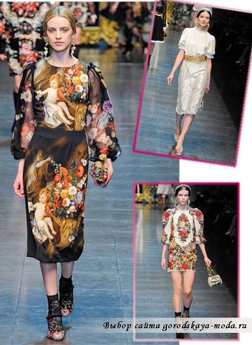 зима 2013 одежда Dolce Gabbana фото