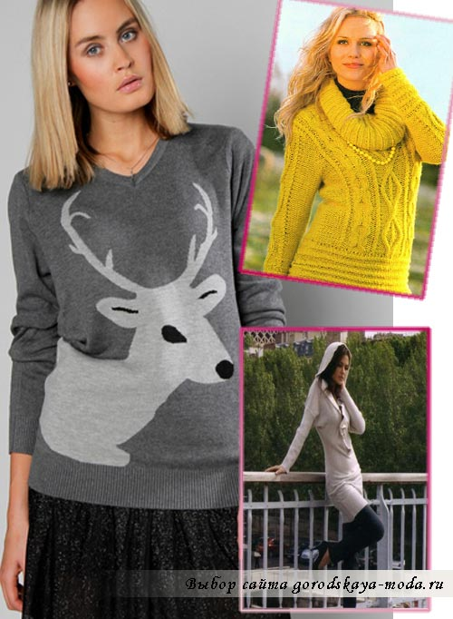 Миниатюра к статье Модные женские кофты и свитера осень-зима 2012-2013