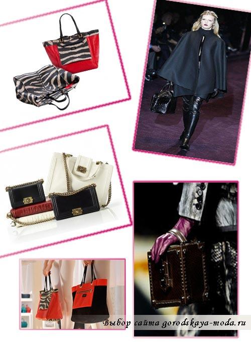 мода 2012 сумки женские фото