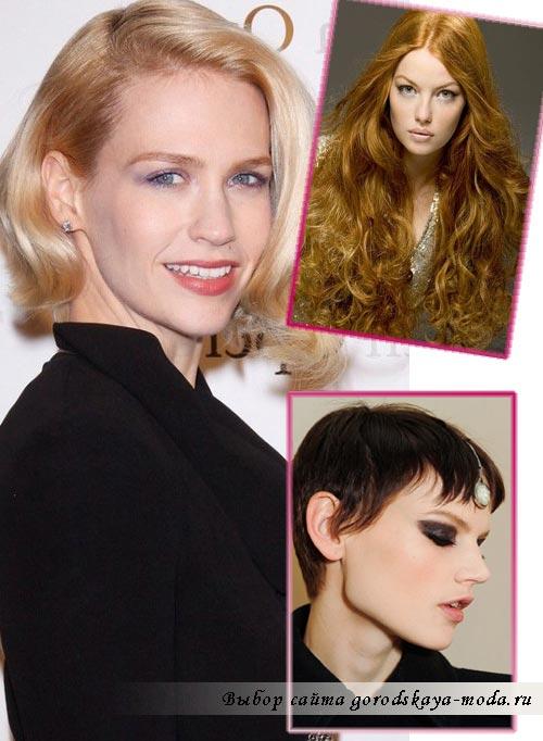 модный макияж глаз осень зима 2012 2013 фото