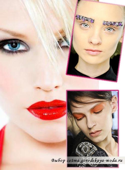 модный макияж осень-зима 2012-2013 фото