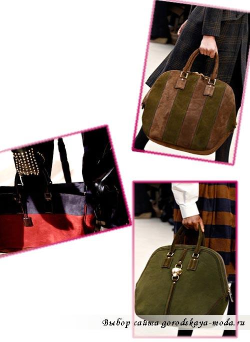 модные сумки осень 2012 фото