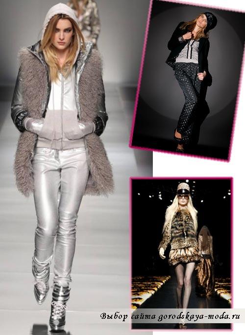Модные куртки осень-зима 2012-2013 фото