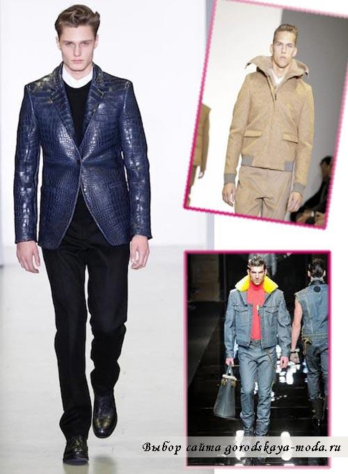 модные мужские куртки осень зима 2012 2013