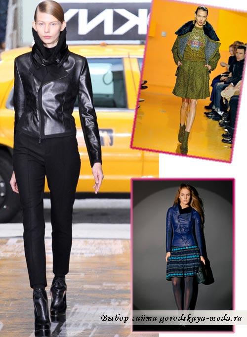 фото модной куртки осень 2012 зима 2013