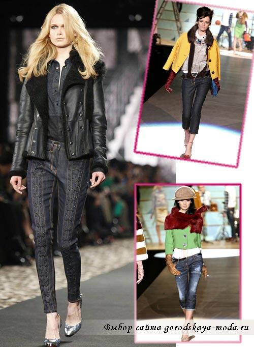 модные джинсы осень-зима 2012-2013 фото