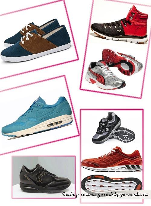 школьная обувь фото