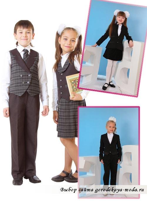Миниатюра к статье Модная школьная форма 2013