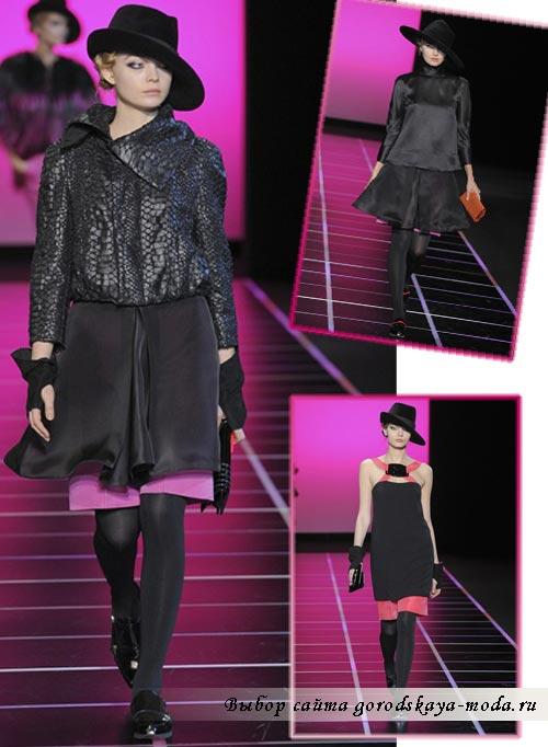 фото с модного показа Armani осень-зима 2012-2013