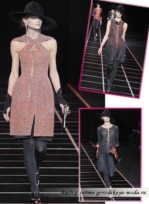 модный показ Джорджио Армани осень зима 2012 2013 фото