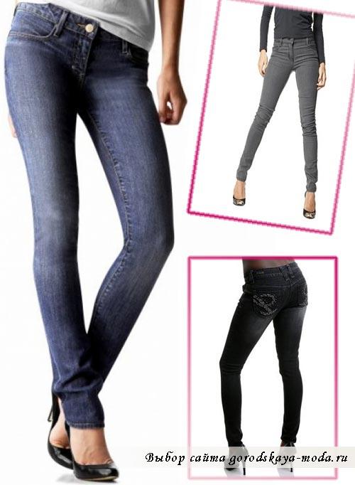 Миниатюра к статье Выбираем джинсы скинни